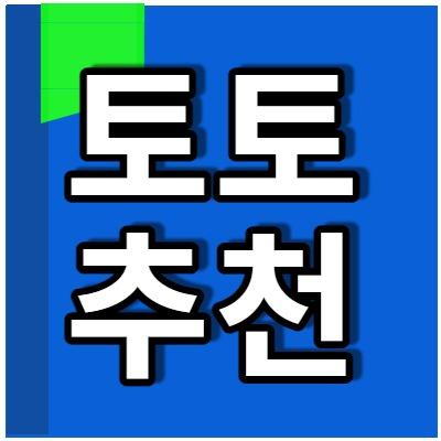 토토지식백과 사설토토사이트 Link Thumbnail   Linktree