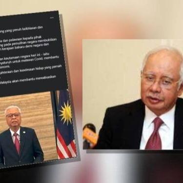 @sinar.harian Kerjasama ditawar PM bukti keterbukaan kerajaan baharu Link Thumbnail | Linktree