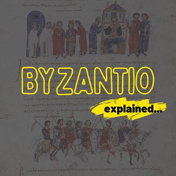 Βυζαντιο explained (byzantioexplainedpodcast) Profile Image   Linktree