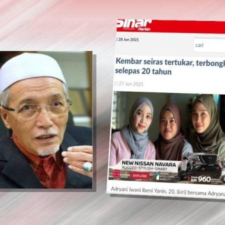 @sinar.harian Anak yang tertukar wajib tukar kembali bin, binti: Mufti Kelantan Link Thumbnail | Linktree