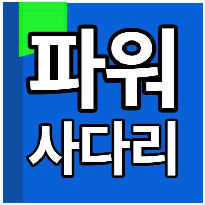 토토지식백과 파워사다리 Link Thumbnail   Linktree