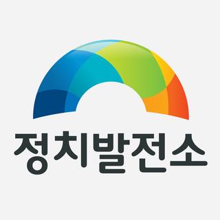 @powerplantkr Profile Image   Linktree
