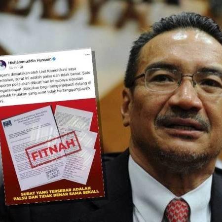 @sinar.harian Lagi Hishammuddin difitnah Link Thumbnail | Linktree
