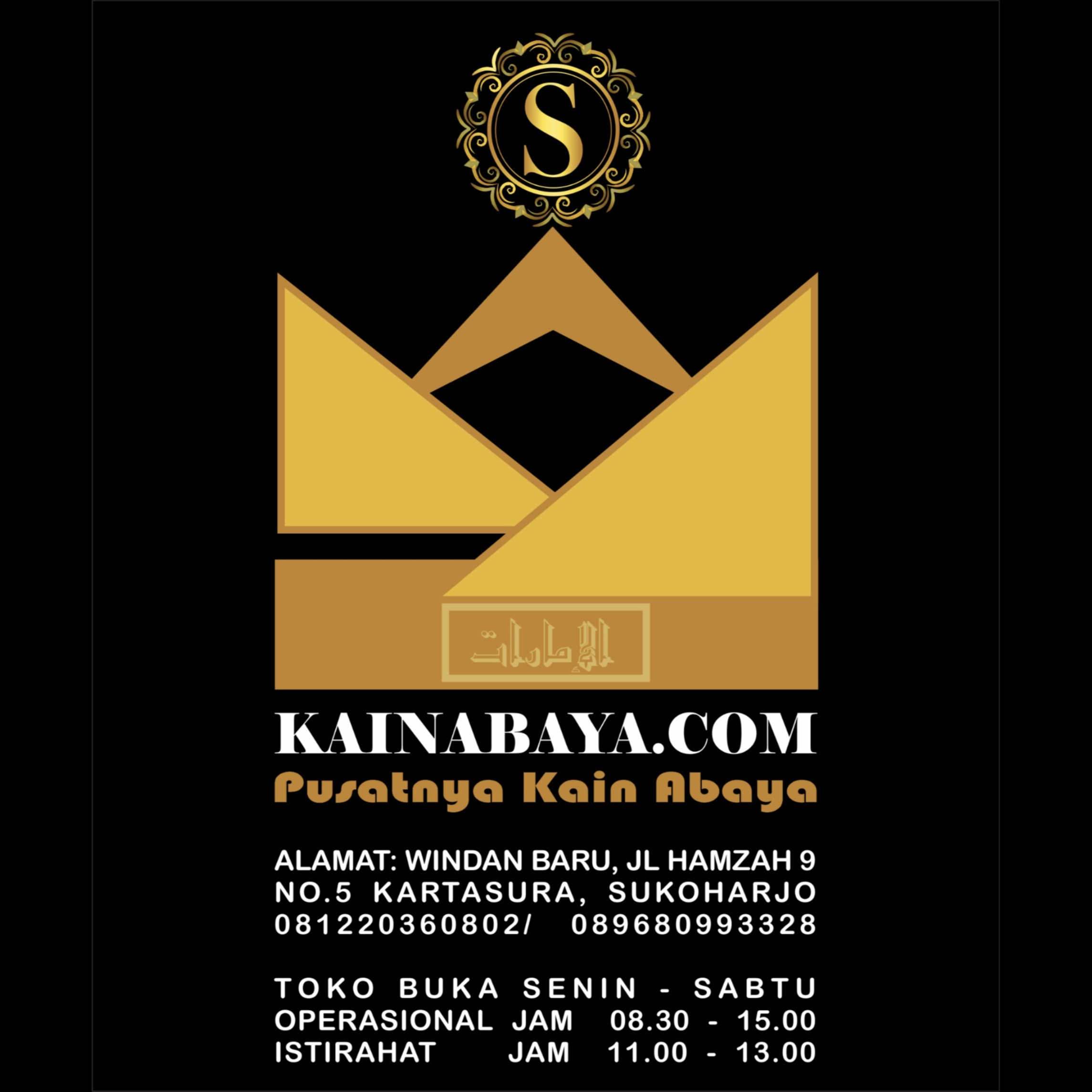 @kainsultan Profile Image | Linktree