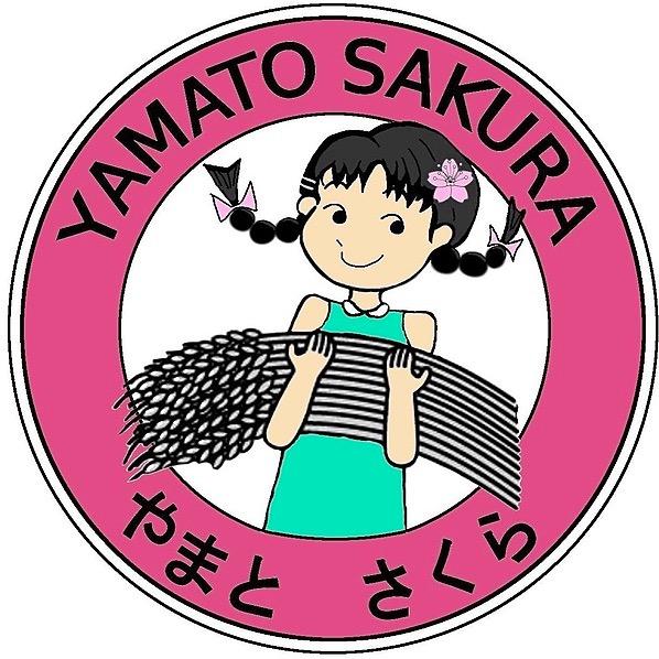 やまとさくら保育園 (yamatosakura2020nursery) Profile Image | Linktree