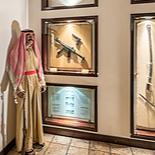 Virtual Tour at Nayef Museum - جولة افتراضية في متحف نايف