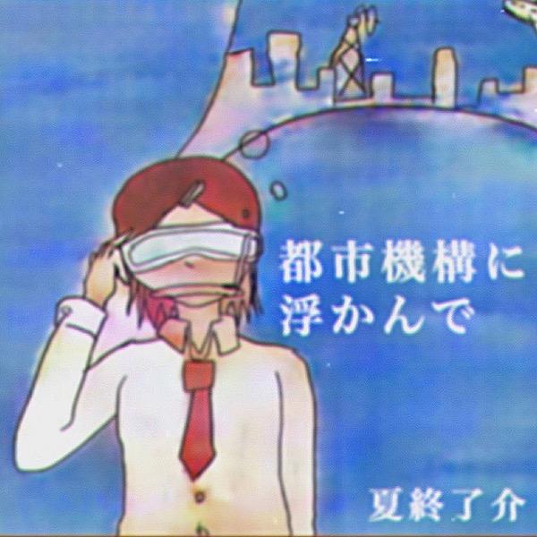 @toshikikou Profile Image   Linktree