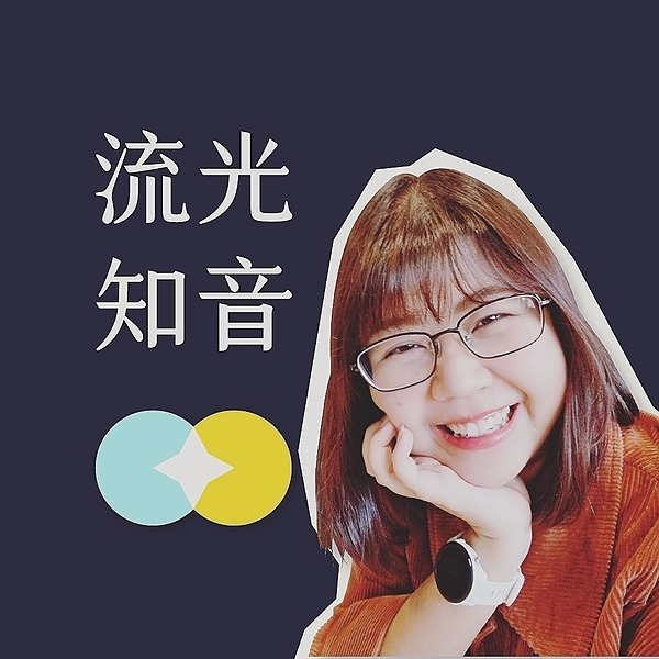 @sedna.wang Profile Image | Linktree