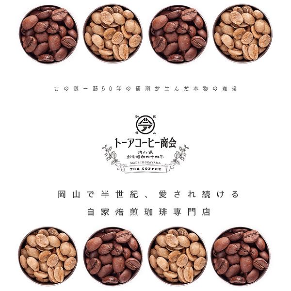@coffee.fujii Amazonにて販売中 Link Thumbnail | Linktree