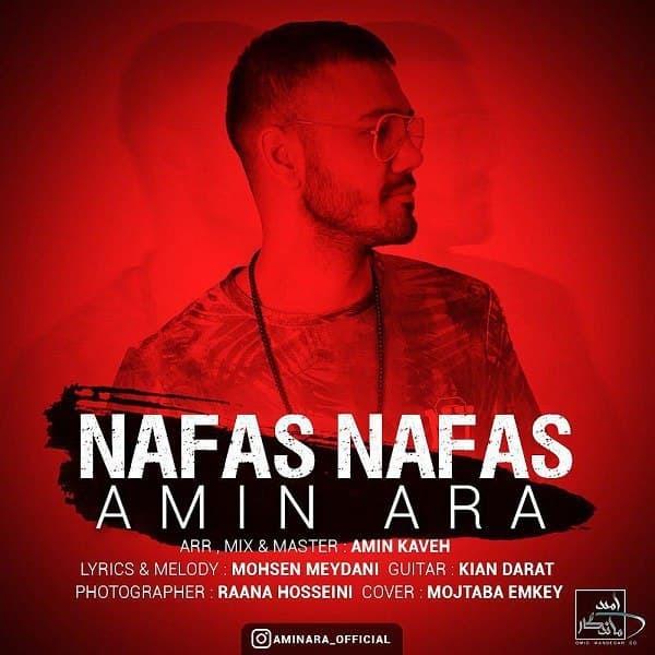 @AminAra Nafas Nafas Link Thumbnail | Linktree