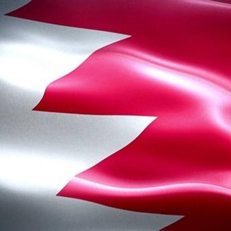 متجر البحرين