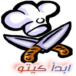 موقع ابدأ كيتو (ebd2_keto) Profile Image | Linktree