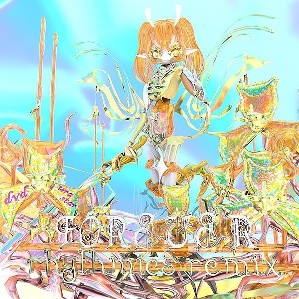 @rhythmics Forever (Rhythmics Remix) OUT NOW Link Thumbnail | Linktree