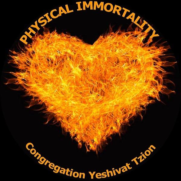 @YeshivatTzion Profile Image | Linktree