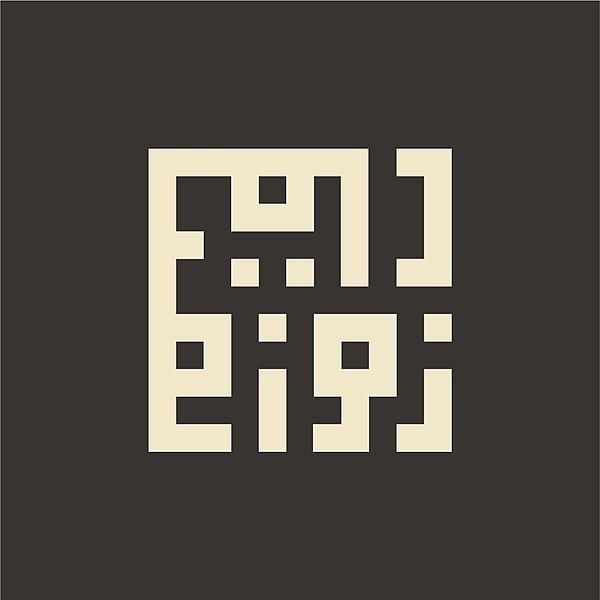 @zulfikarilyas Profile Image | Linktree