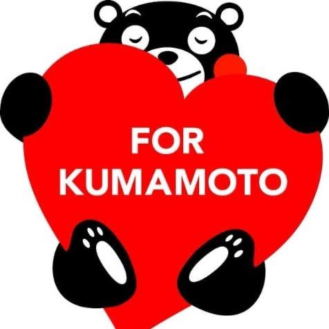 @kumamotoshien Profile Image | Linktree