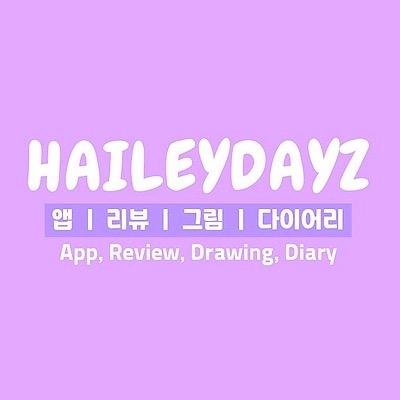 헤일리데이즈 (Haileydayz) Profile Image | Linktree
