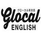 @glocalenglish Profile Image | Linktree