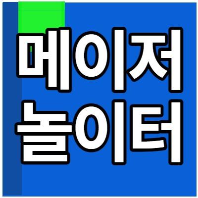 토토지식백과 메이저놀이터 Link Thumbnail   Linktree