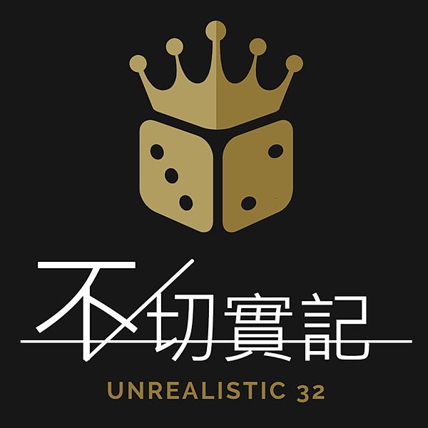 @unrealistic32 Profile Image | Linktree