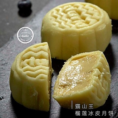 Duria MSW Mooncakes (Delivery 16 July & 17 Sept) Reserve your Duria Early!