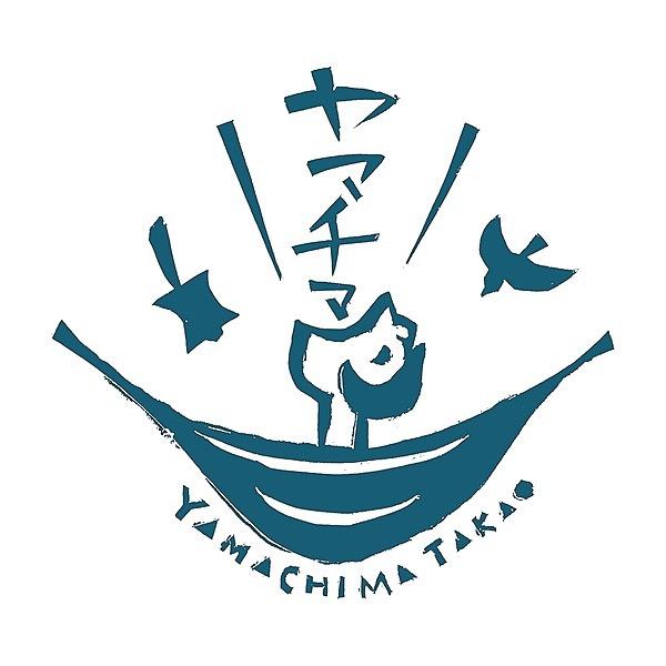 ヤマチマタカオ (yamachima_takao) Profile Image   Linktree
