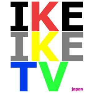 @ikeiketv Profile Image | Linktree