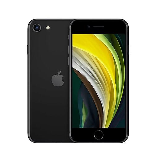 @iPhones_Mais_Barato iPhone SE 128GB (Por: R$ 3.039,00.899,992.975,07) Link Thumbnail | Linktree