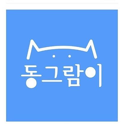 서울대병원 고양이 불법 동물실험