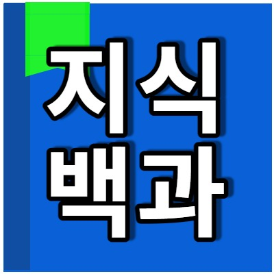 토토지식백과 안전메이저놀이터 Link Thumbnail | Linktree