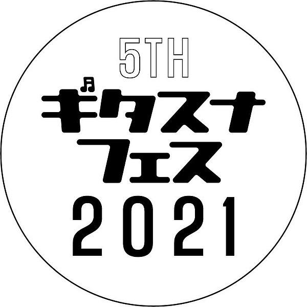ギタスナフェス (gitasuna) Profile Image | Linktree