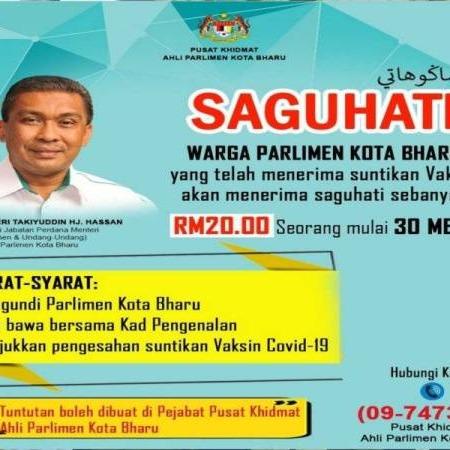 @sinar.harian Takiyuddin tawar RM20 bagi penerima vaksin di Kota Bharu Link Thumbnail | Linktree