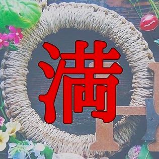 ひねもす発酵研究所@ 名古屋   基本2 12/11 Link Thumbnail   Linktree