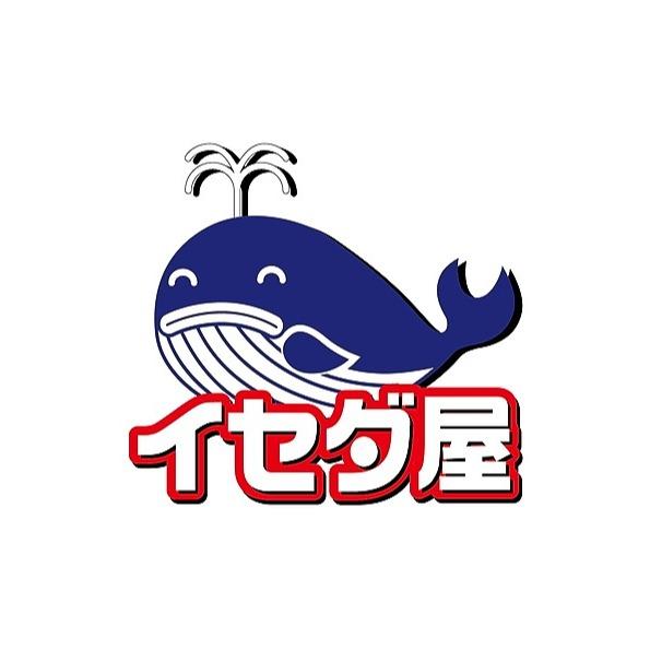 イセダ屋公式LINE (isedaya) Profile Image | Linktree