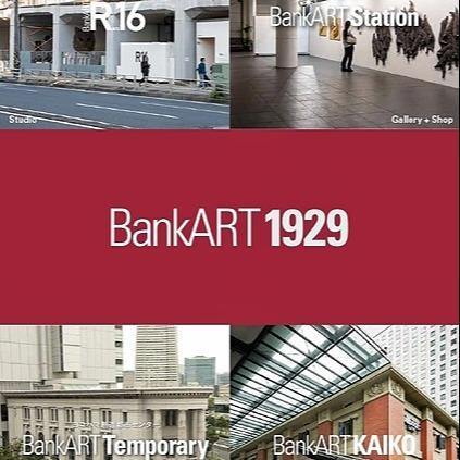 Kaoru Shibuta  PAINTER BankART Station 🇯🇵 Link Thumbnail | Linktree