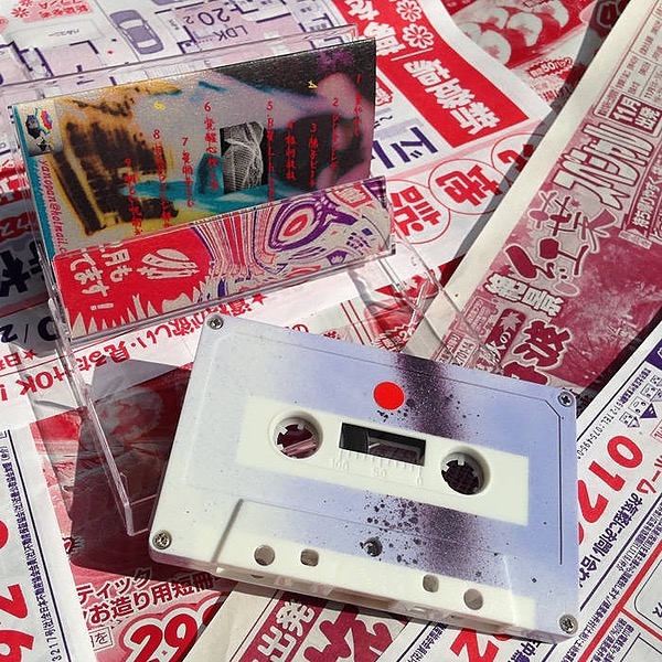 "@YNO 📼 2019 ALBUM ""Messo Mo Nai"" Link Thumbnail | Linktree"