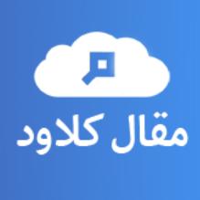 Makalcloud: yazan B kheder