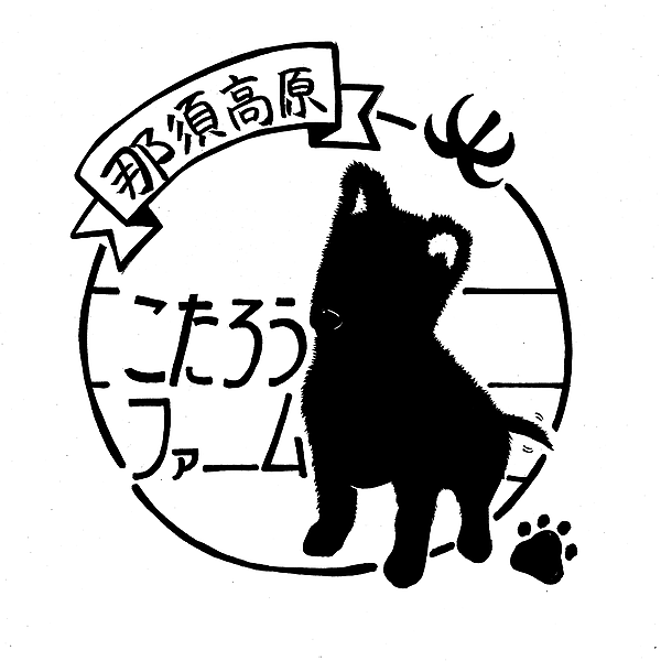 こたろうファーム (kotarofarm) Profile Image | Linktree