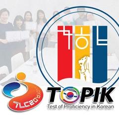 JOINUS KOREA 한국어교실 TOPIK Class  [intermediate ~] (currently online) Link Thumbnail | Linktree