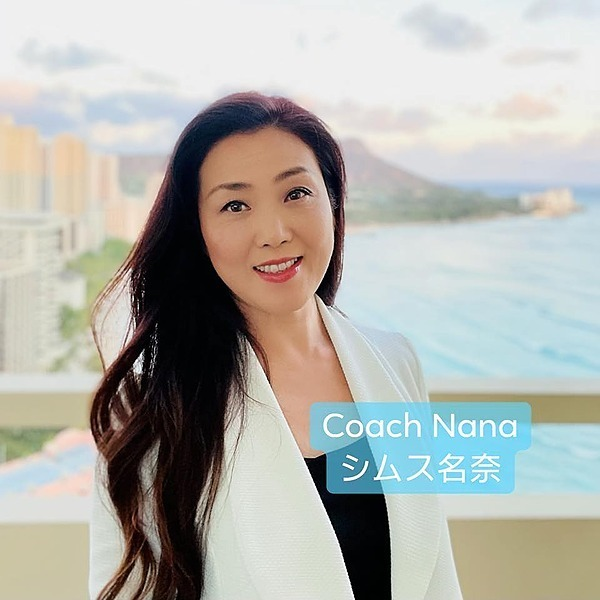 Coach Nana/シムス名奈 (womanshinelife) Profile Image | Linktree