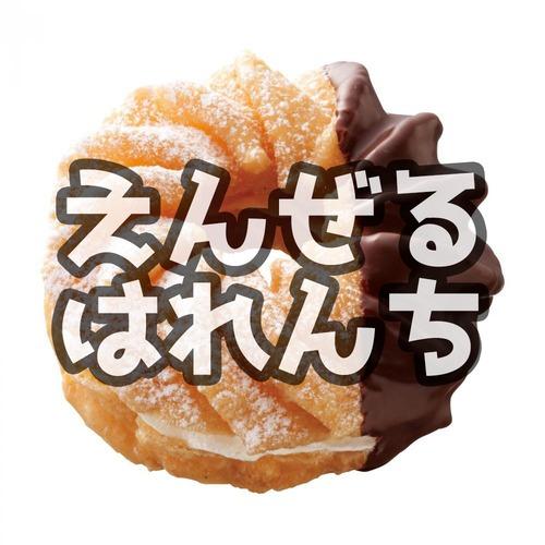 えんぜるはれんち (angel_harenchi) Profile Image | Linktree
