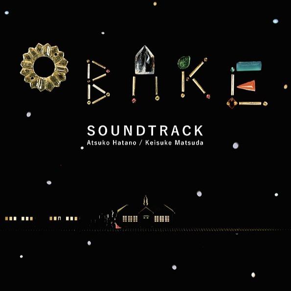 Keisuke Matsuda Obake Sound Track Link Thumbnail | Linktree