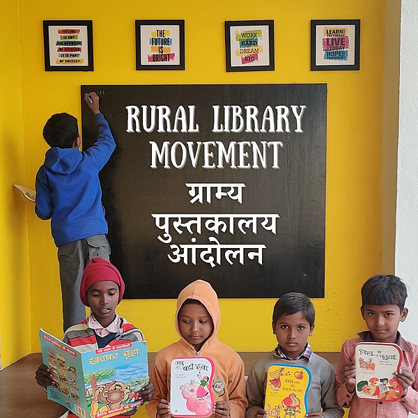 Rural Library Movement (CommunityLibrary) Profile Image | Linktree