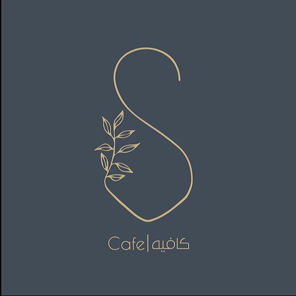 @Scarlettcafe.sa Profile Image   Linktree