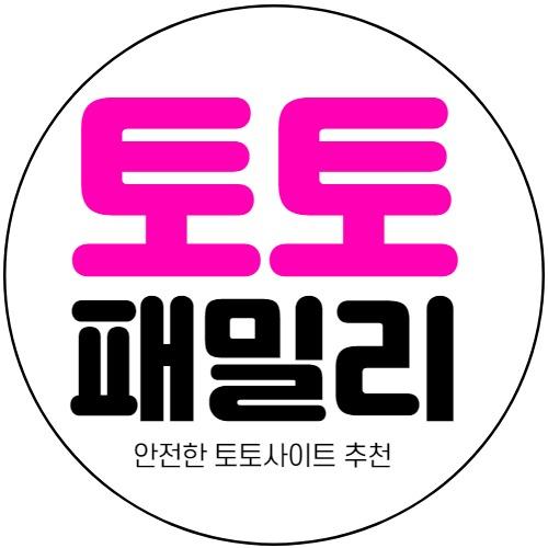 토토사이트 추천 1위 (totobro2) Profile Image | Linktree