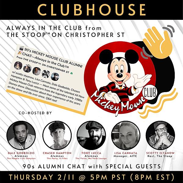 CLUBHOUSE (Feb. 11 @ 5pm PST (8pm EST) - 90's MMC Alumni Chat