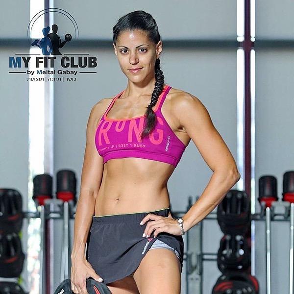 Meital Gabay Fitness Pro (MeitalGabay) Profile Image | Linktree