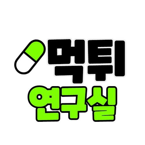 먹튀검증 구글1위 먹튀 (totobro1) Profile Image | Linktree