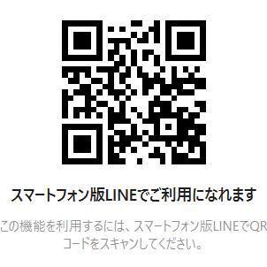 @naneayoga naneayogaLINE公式アカウント Link Thumbnail   Linktree