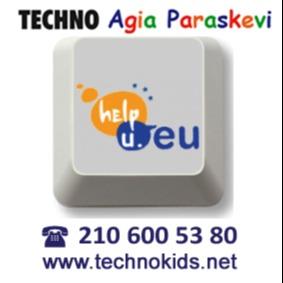 @vergosnet Techno Helpu (Agia Paraskevi and Global) Link Thumbnail | Linktree